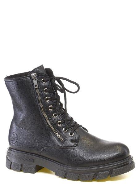 Повседневные ботинки Rieker. Цвет #####. Категории: Rieker - модель №013493 - интернет-магазин mir-obuvi.com.