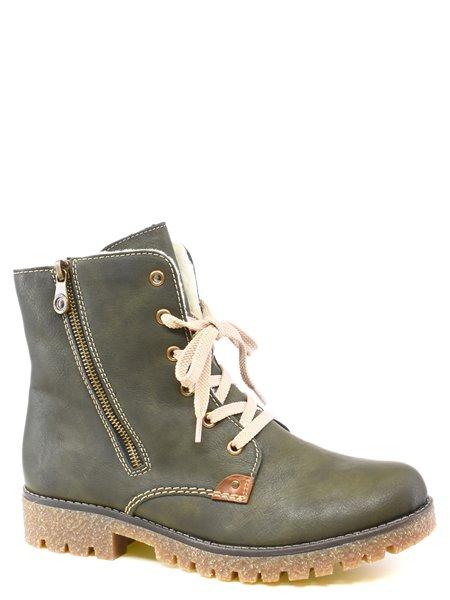 Повседневные ботинки Rieker. Цвет #####. Категории: Rieker - модель №013509 - интернет-магазин mir-obuvi.com.
