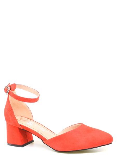 Модельные туфли Rieker. Цвет #####. Категории: Rieker - модель №035105 - интернет-магазин mir-obuvi.com.