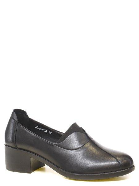 Модельные туфли Baden. Цвет #####. Категории: Baden - модель №035151 - интернет-магазин mir-obuvi.com.