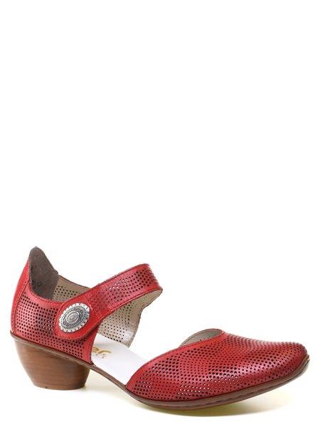 Повседневные туфли Rieker. Цвет #####. Категории: Rieker - модель №089195 - интернет-магазин mir-obuvi.com.