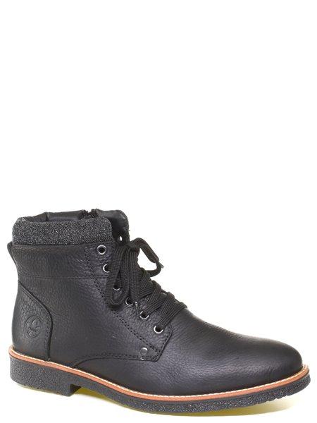 Повседневные ботинки Rieker. Цвет #####. Категории: Rieker - модель №13040 - интернет-магазин mir-obuvi.com.