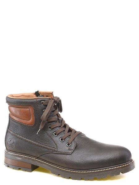 Высокие ботинки Rieker. Цвет #####. Категории: Rieker - модель №13074 - интернет-магазин mir-obuvi.com.