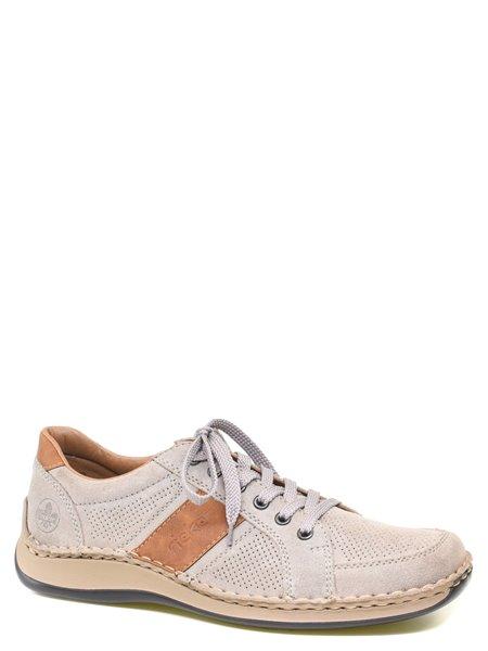 Повседневные туфли Rieker. Цвет #####. Категории: Rieker - модель №89160 - интернет-магазин mir-obuvi.com.