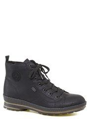 Обувь Rieker модель №013589
