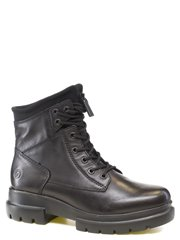 Обувь Remonte модель №056319