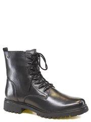 Обувь Tamaris модель №056322